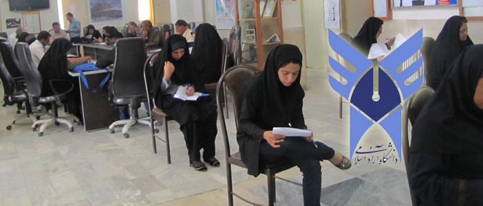 جزئیات انتخاب رشته دانشگاه آزاد اسلامی