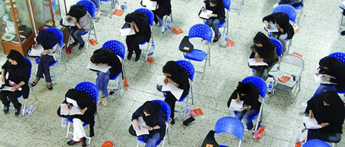 تاثیر سوابق تحصیلی در کنکور 94