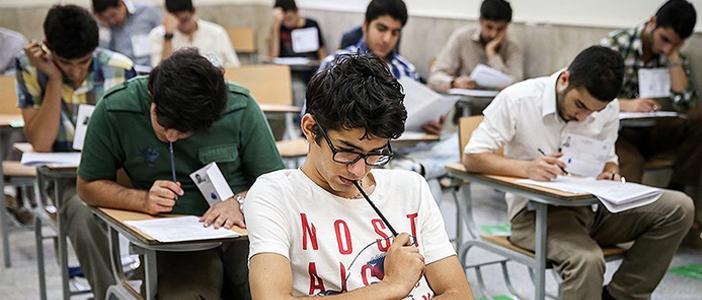 پذیرش دانشجو در رشته مکانیک نفت از مهر ماه ۹۳