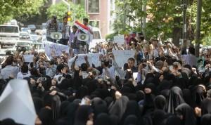 تجمع اعتراض آمیز دانشجویان مقابل دفتر سازمان ملل (10)