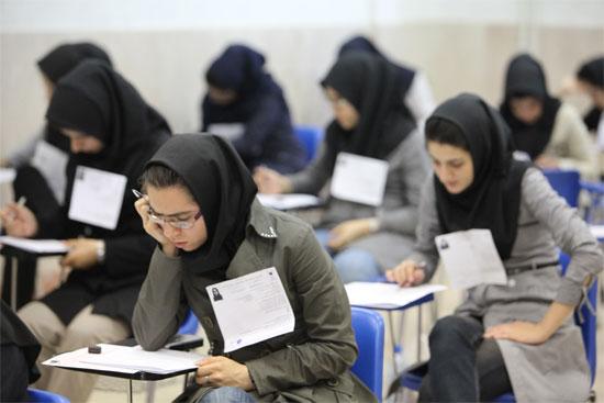 آزمون کارشناسی ارشد دانشگاه آزاد خردادماه برگزار می شود