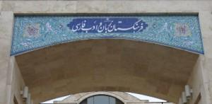 Haqqani01