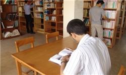برنامه مطالعاتی آقای سهراب فرهپور ویژه جمع بندی پیش (تجربی-ریاضی)