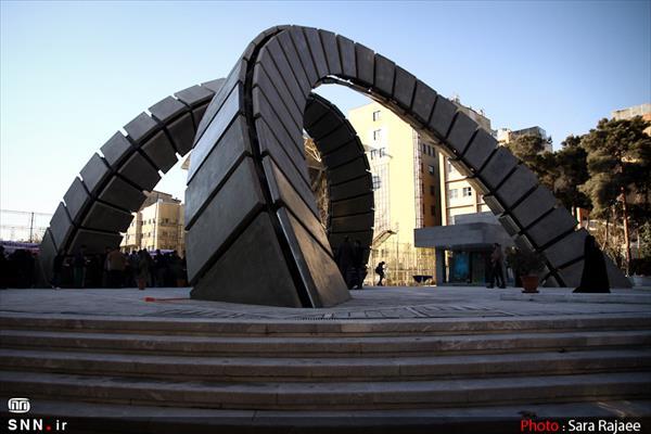 گردهمایی روسای مراکز بهداشت و درمان دانشگاهها به میزبانی دانشگاه امیرکبیر