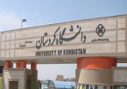 آغاز ساخت دانشکده مهندسی دانشگاه کردستان