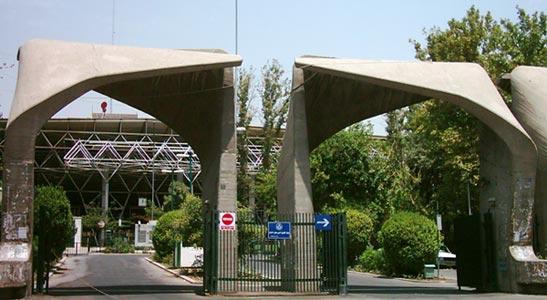 دانشگاه تهران پرحاشیهترین دانشگاه ۹۳