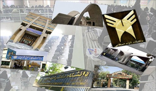 10 دانشگاه برتر ایران در رتبه بندی جهانی