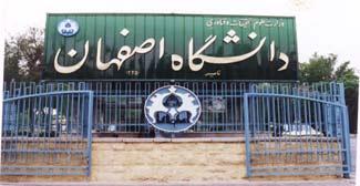 دانشگاه اصفهان