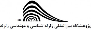 iiees.logo