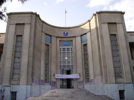 دعوت به همکاری دانشکده مجازی دانشگاه علوم پزشکی تهران