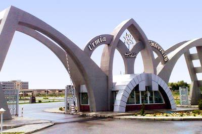 دانشگاه صنعتی ارومیه یکی از 10 دانشگاه برتر صنعتی کشور است