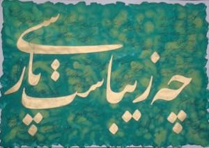 زبان و ادبیات فارسی درکنکور