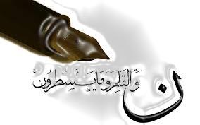 علوم انسانی-ادبیات عرب