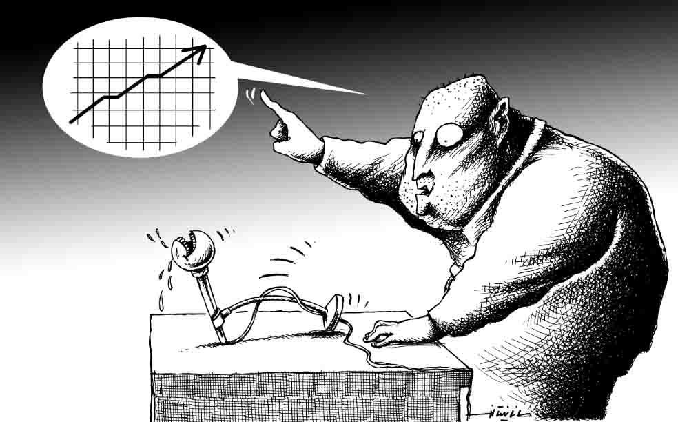 مجموعه علوم اقتصادی