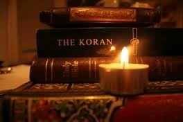 علوم و قرآن و حدیث