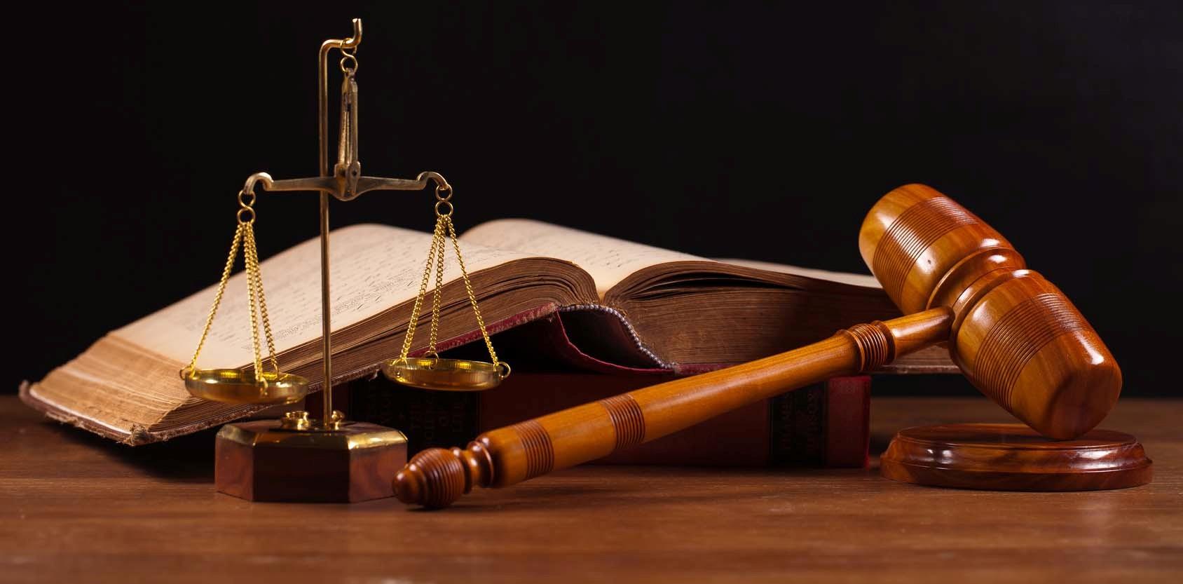 فقه و مبانی حقوق اسلامی