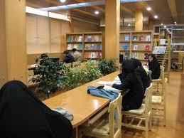 علوم انسانی-کتابداری