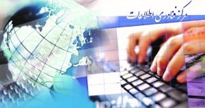 مهندسی-فناوری اطلاعات