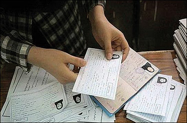 زمان توزیع کارت ورود به جلسه کنکور کارشناسی ارشد دانشگاه آزاد ۹۴