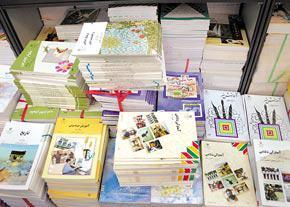 زمان توزیع كتب درسی سال تحصیلی 95-94