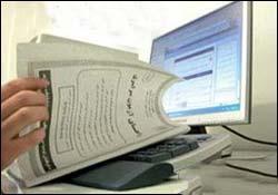 دفترچه انتخاب رشته آزمون ارشد