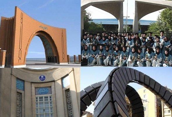 انتخاب روسای دانشگاه ها شروع شد