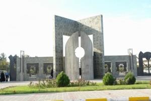 جذب دانشجوی دکتری در دانشگاه فردوسی مشهد