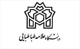 تقویم دانشگاهی سال تحصیلی ۹۵-۹۴ دانشگاه علامه مصوب شد