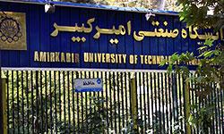 تاسیس ساختمان جدید دانشکده شیمی دانشگاه امیرکبیر