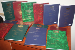 شرایط جدید دانشگاه علامه برای اساتید راهنمای پایاننامهها