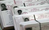 توزیع کارت آزمون ارشد آزاد از 3 خرداد