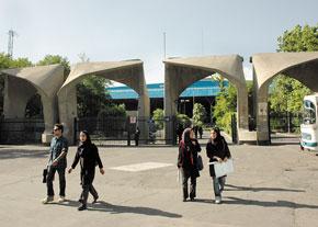 تمدید زمان ثبت نام استعداد درخشان در مقطع دکتری دانشگاه تهران