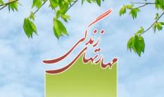 آموزش مهارتهای زندگی برای دانشجویان دانشگاه تهران الزامی شد