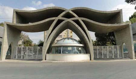 کمتر از ۶ درصد دانشجویان علوم پزشکی اصفهان شهریه پرداز هستند