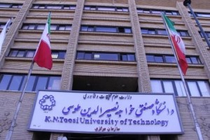 university of khaje nasir