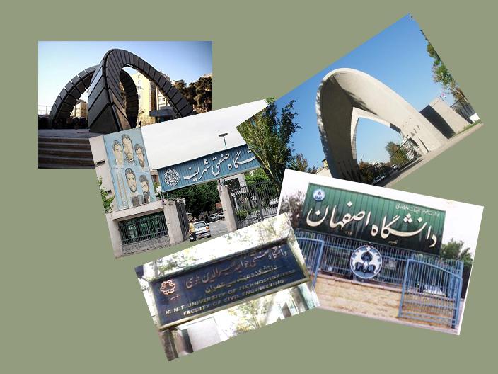 ۵ دانشگاه برتر صنعتی کشور معرفی شدند/ امتیاز ۳ دانشگاه هنری