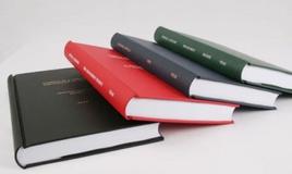 ثبت پایاننامههای ۴۹۰ موسسه آموزشی/ تایید ۱۷۶ هزار پایان نامه