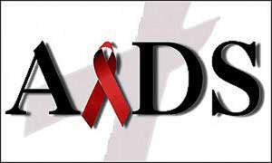 ادامه تحصیل و ایدز