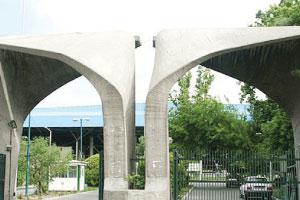 کاهش ظرفیت پذیرش ارشد دانشگاه تهران
