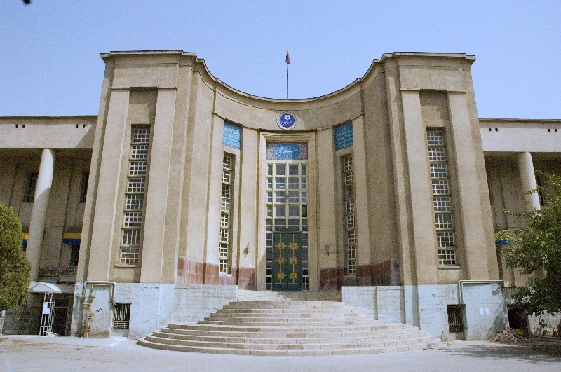 شرایط مهمانی در دانشگاه علوم پزشکی تهران