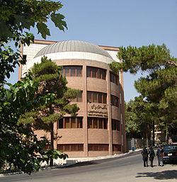 دانشگاه شهید بهشتی در علوم ریاضی رتبه اول را کسب کرد
