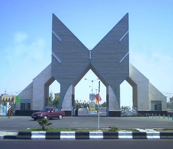 سایت جدید معاونت سنجش دانشگاه آزاد راهاندازی شد