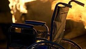 اعلام تسهیلات ویژه برای داوطلبان معلول کنکور سراسری ۹۴