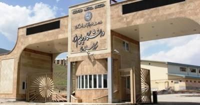 پذیرش بدون کنکور دانشجو در 95 رشته دانشگاه پیام نور کردستان