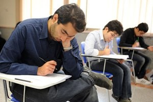 آغاز امتحانات دانشگاهها