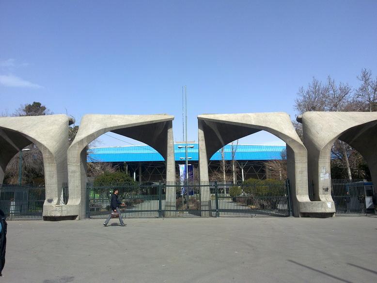 سردرِ دانشگاه تهران بازسازی و رونمایی شد