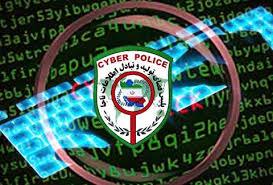 هشدار پلیس درباره کلاهبرداران سایبری اعزام دانشجو