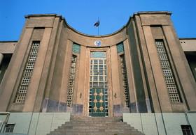 دانشگاه علوم پزشکی تهران در ۱۰ زمینه فرصت مطالعاتی میدهد
