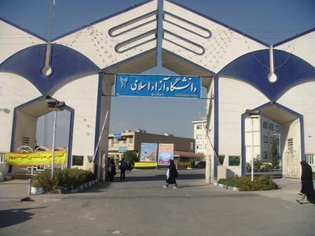 بررسی و صدور 745 هزار دانشنامه فارغ التحصیلان دانشگاه آزاد اسلامی طی دو سال