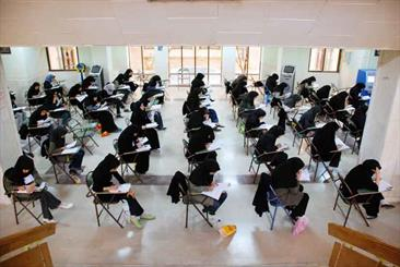 نهایی شدن تاثیر 25 درصد سوابق تحصیلی در آزمون سراسری 94